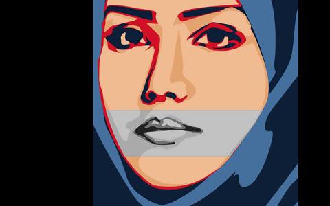 هفت سال پس از مفقود شدن و مرگ ترانه موسوی