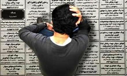 وقتی بیکاران مملکت رهبر را شرمنده می کنند/اسد مذنبی