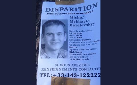 گم شدن دانشجوی اهل ادمونتون بعد از حمله ی مرگبار در نیس فرانسه