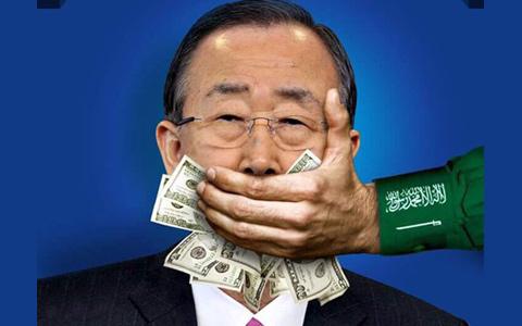 کفگیر سازمان ملل به ته دیگ خورده/اسد مذنبی