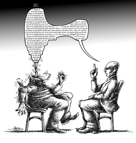 دیالوگ ـ مانا نیستانی