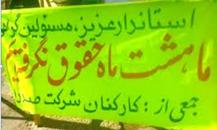 اقتصاد مقاومتی و حقوق های میلیونی / میرزاتقی خان