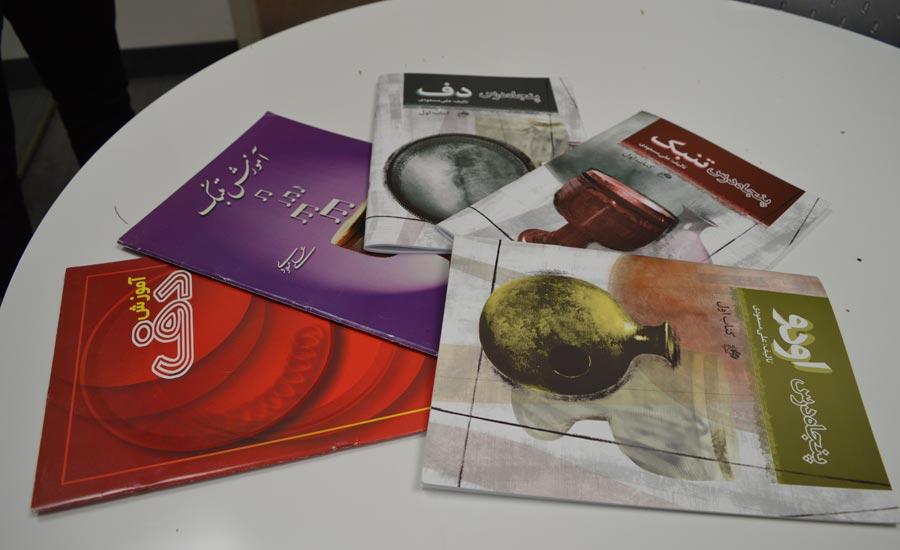 کتاب هایی که علی مسعودی در مورد سازهای کوبه ای تألیف کرده است