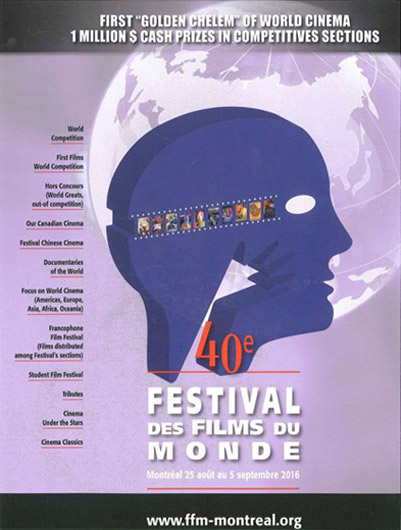Montreal-World-Film-Festival-2016-Official-Poster