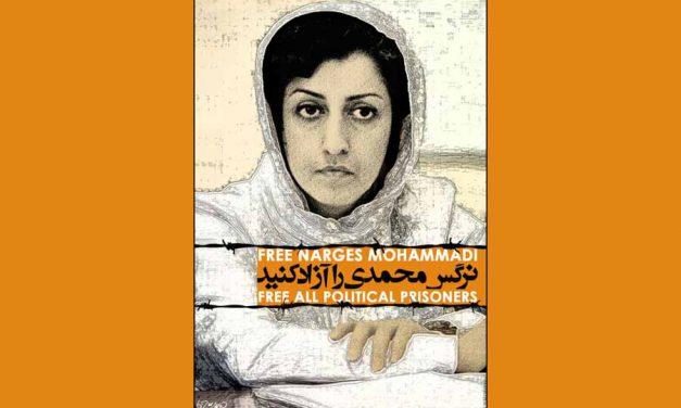 حکم سنگین زندان علیه مدافع حقوق بشر نرگس محمدی باید لغو شود