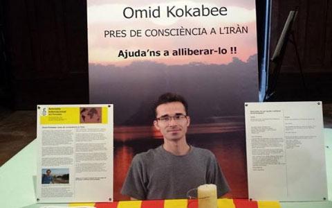 امید کوکبی از زندان آزاد شد