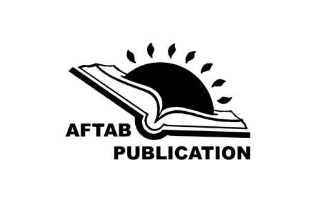 aftab-publication-logo
