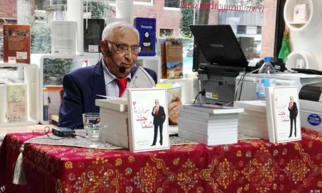 """رونمائی از کتاب """"شما چند می ارزید"""" میرزا تقی خان در آلمان"""