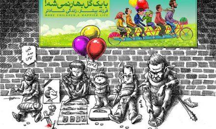 ۱۴ فرمان/عباس شکری
