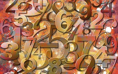 عددهای رازآمیز/ کریم زیّانی