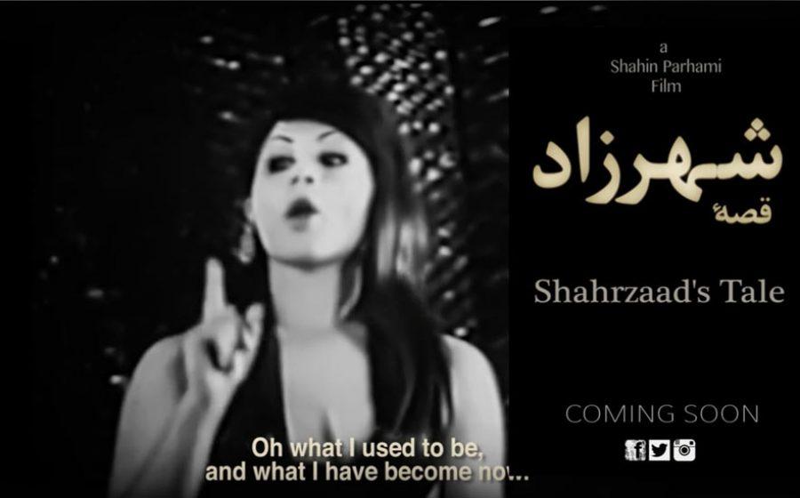 ۱-shahrzads-tale-01