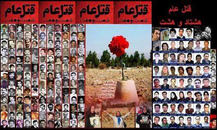 تاثیرات روانی کشتارهای سال ۶۷ بر فعالین سیاسی/دکتر راحله طارانی