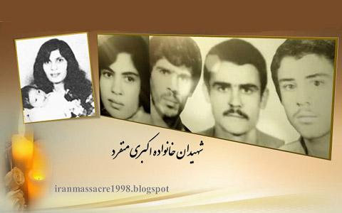 واکنش دادستانی تهران به دادخواهی مریم اکبری منفرد درباره اعدام های سال ۶۷