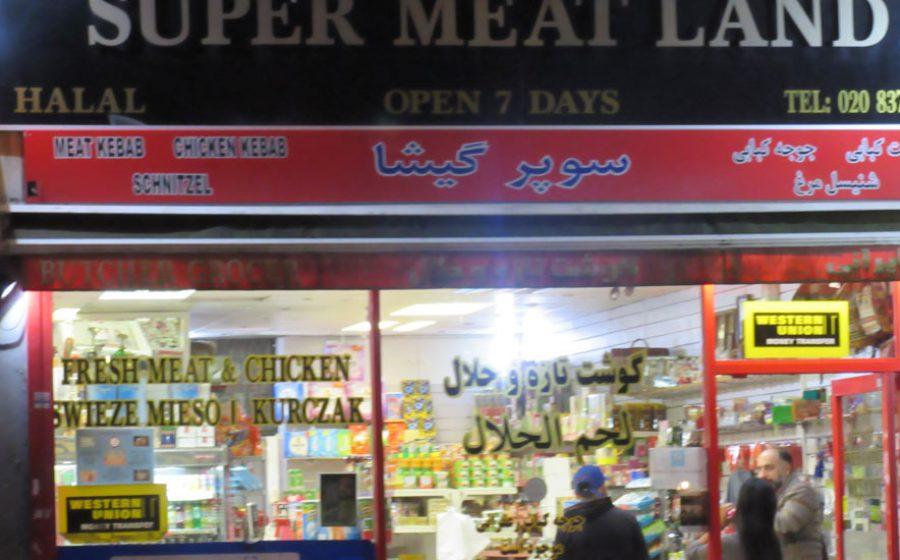 london-iranian-store-2