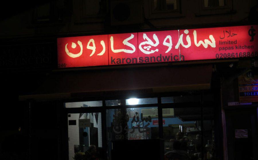 london-iranian-store-3