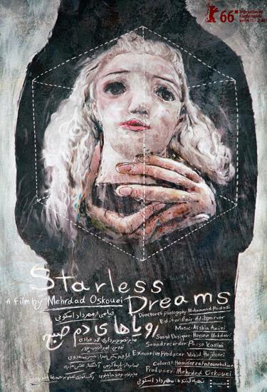 starless-dreams
