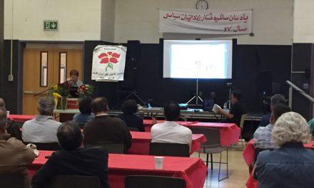 برگزاری مراسم یادمان قربانیان فاجعه ملی ۶۷ در تورنتو/ سازمان فدائیان خلق ایران(اکثریت) – تورنتو