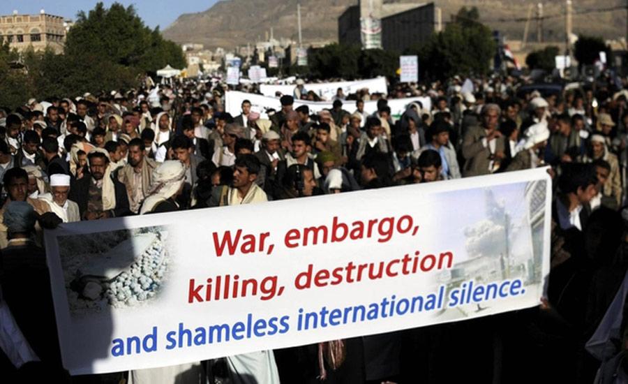 یمن: جنگ فراموش شده/ عباس شکری