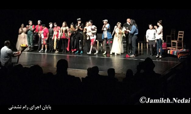 چهارمین فستیوال تئاتر لندن، جنون تئاتر؛ مقاومت فرهنگی/جمیله ندایی