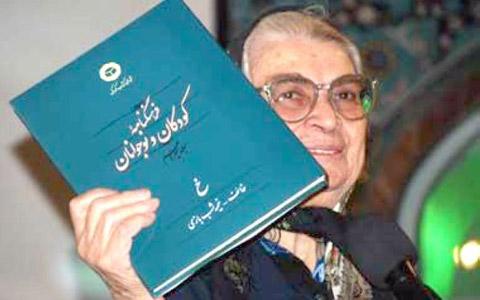 توران میرهادی، مادر ادبیات کودکان و نوجوانان، درگذشت