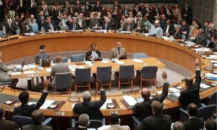 سازمان ملل قطعنامه نقض حقوق بشر در ایران را تصویب کرد