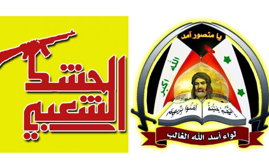 logo-alhashad-alghaleb