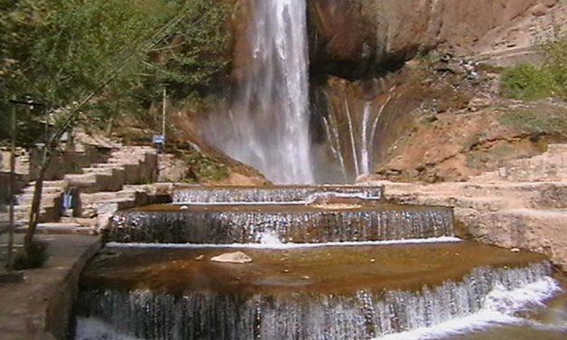 آبشار سمیرم/جعفر سپهری