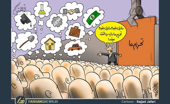آخرین تانگو در تهران/اسد مذنبی