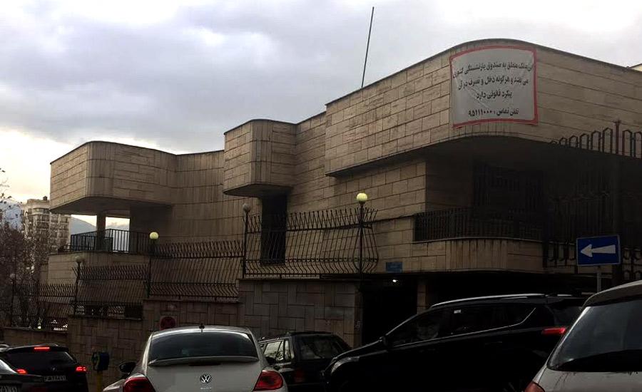 حقوق بشر  و غصب و مصادره ی املاک و اموال بهائیان در ایران/حسن زرهی