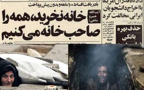 آرمان های امام راحل گور به گور شد/اسد مذنبی