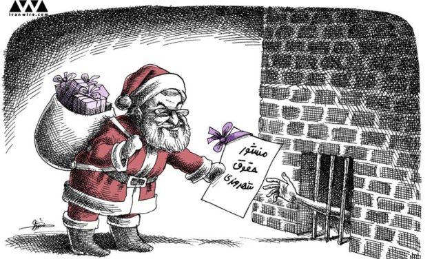 """""""من شورِ"""" حقوق شهروندی/اسد مذنبی"""