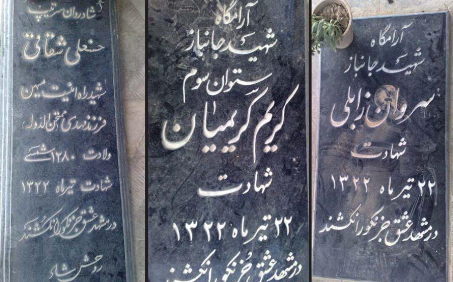 martyr-graves