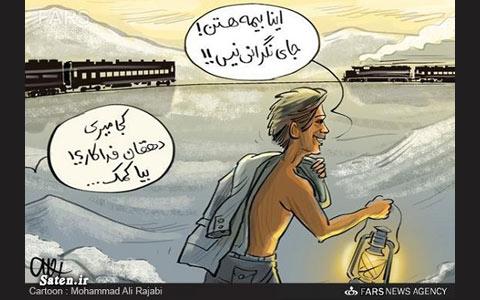 خطوط موازی، به لطف جمهوری اسلامی به هم رسیدند/اسد مذنبی
