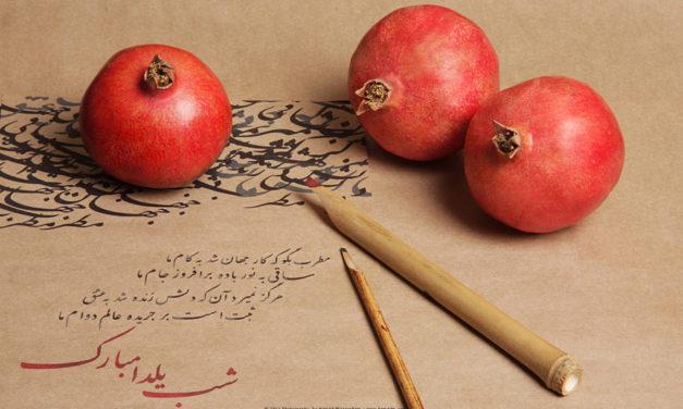 شب یلدا در شعر سعدی و حافظ/حسن گل محمدی