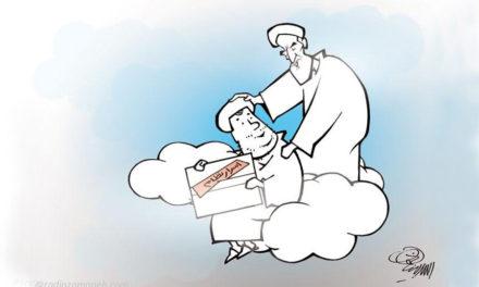 خاطرات قدسی رفسنجانی/ اسد مذنبی