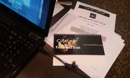 """اپوزیسیون و تعریف """"منافع ملی""""-۲/ محسن ابراهیمی"""