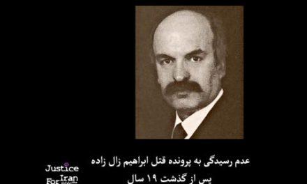 ابراهیم زال زاده و نشر ابتکار/محمدامین محمدپور