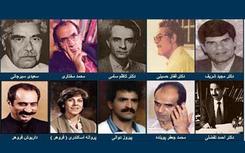 رفسنجانی و دهه ی ۶۰/بابک یزدی