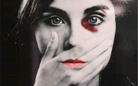 چرا زنان مستقل و تحصیلکرده هم در رابطهی خشونتآمیز میمانند؟/مریم حسین خواه