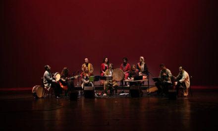 اجرای گروه عندلیب به سرپرستی شاهو عندلیبی در جشن بیست و پنجمین سال انتشار شهروند