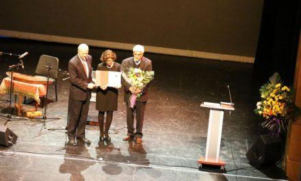 جشن بیست و پنجمین سالگرد انتشار شهروند