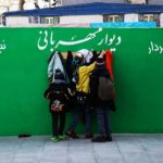 """ملاحظاتی در زمینهی رویکردهای """"خیر محوری"""" و """"حق محوری"""" و عدالت/ الهه امانی"""