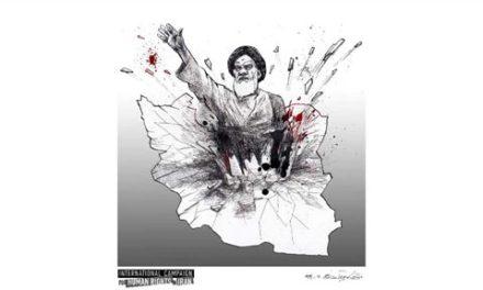 دو شعر از عبید ایرانی