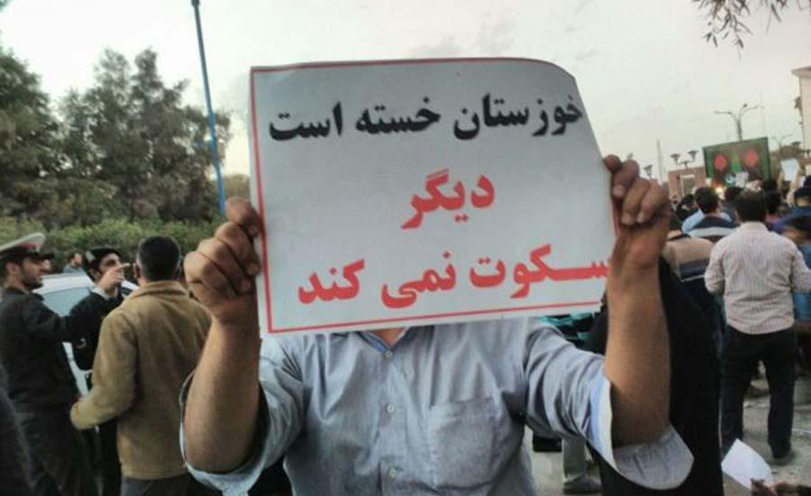 خوزستان به گِل نشسته است: تداوم اعتراض های مردم به وضعیت اسفناک آلودگی آب و هوا