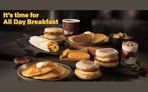 مک دونالد تمام روز صبحانه می دهد