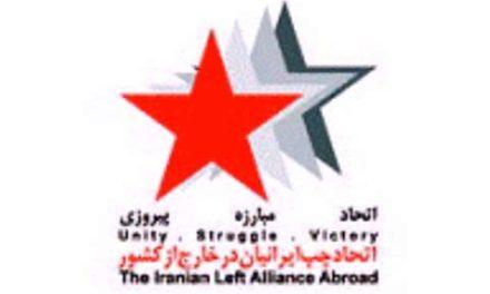 کانال چشم انداز و اتحاد چپ ایرانیان در خارج از کشور برگزار می کند