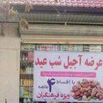 طنزنوشته های ریز و درشت/۳/میرزاتقی خان