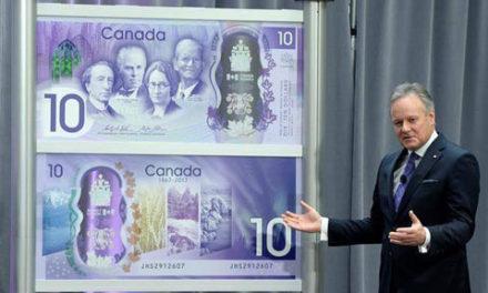 رونمایی از ۱۰ دلاری یادبود ۱۵۰ سالگی اتحاد کانادا