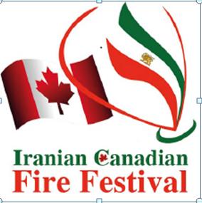 انجمن ایرانی- کانادایی جشنوارههای نوروزی