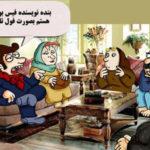 طنزنوشته های ریزودرشت/۸/میرزاتقی خان